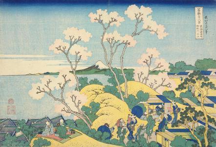 葛飾北斎: Fuji from Gotenyama near Shinagawa on the Tokaido, from the series Thirty-six Views of Mt. Fuji - ウィスコンシン大学マディソン校