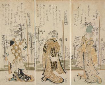 Katsushika Hokusai: Three Women, from the series Seven Sages for Shofudai - University of Wisconsin-Madison