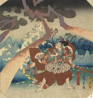 Utagawa Hiroshige: Inage Saburo Shigenari on a Beach in a Thunderstorm, from the series Fifty-three Pairs for the Tokaido Road - University of Wisconsin-Madison