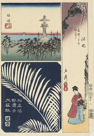 歌川広重: Kawachi, Settsu, and Isumi, no. 2 from the series Harimaze Pictures of the Provinces - ウィスコンシン大学マディソン校