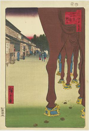 歌川広重: Naito Shinjuku at Yotsuya, no. 86 from the series One-hundred Views of Famous Places in Edo - ウィスコンシン大学マディソン校