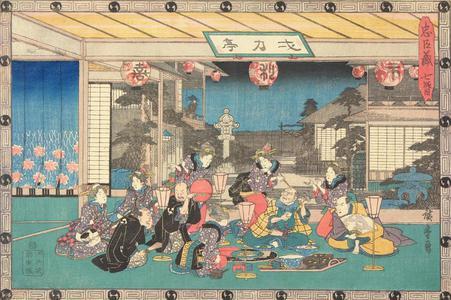 Utagawa Hiroshige: Act Seven, from the series Chushingura - University of Wisconsin-Madison