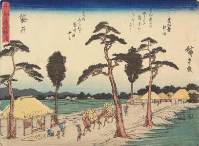 歌川広重: Fukuroi, no. 28 from the series Fifty-three Stations of the Tokaido (Sanoki Half-block Tokaido) - ウィスコンシン大学マディソン校