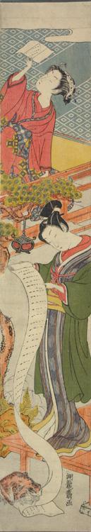 Isoda Koryusai: A Parody of Act Seven of the Play Chushingura - University of Wisconsin-Madison