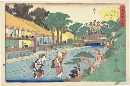 Utagawa Hiroshige: The Ogiya Restaurant at Oji, from the series Famous Restaurants in Edo - University of Wisconsin-Madison