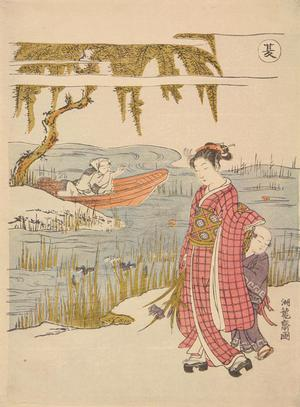 Isoda Koryusai: Fisherman Waving to Girl on Shore, Summer from a series of Four Seasons - University of Wisconsin-Madison