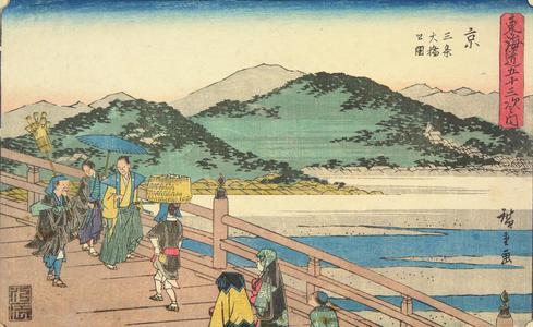 Utagawa Hiroshige: Sanjo Bridge in Kyoto, no. 55 from the series Fifty-three Stations of the Tokaido (Gyosho Tokaido) - University of Wisconsin-Madison
