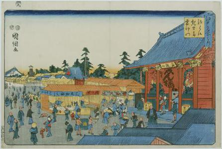 歌川国綱: The Kaminarimon at the Kanseon Temple in Asakusa, from the series Famous Places in Edo - ウィスコンシン大学マディソン校