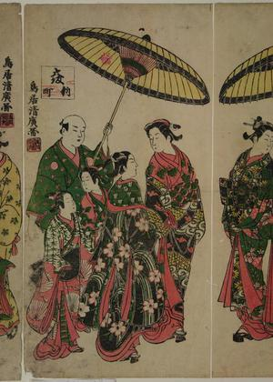 Torii Kiyohiro: Courtesan of the Yoshiwara in Edo with Attendants - University of Wisconsin-Madison