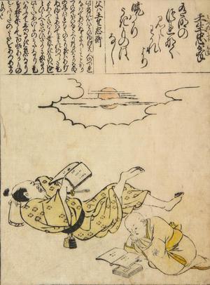 菱川師房: Man and Child Reading by Moonlight; Illustration of a Verse by Mibu no Tadamine, Sheet 15b from the series Pictures for the One-hundred Poems - ウィスコンシン大学マディソン校