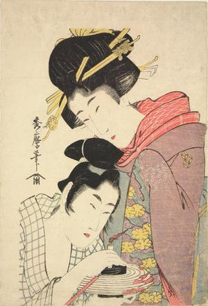 Kitagawa Hidemaro: Two Lovers Preparing for a Journey - University of Wisconsin-Madison