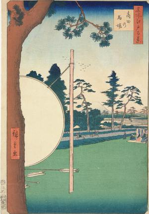 歌川広重: Takata Riding Grounds, no. 115 from the series One-hundred Views of Famous Places in Edo - ウィスコンシン大学マディソン校