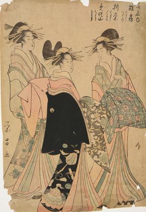 鳥高斎栄昌: The Courtesans Hinazuru, Ori, and Misayama of the Chojiya, from a series of Portraits of Courtesans - ウィスコンシン大学マディソン校