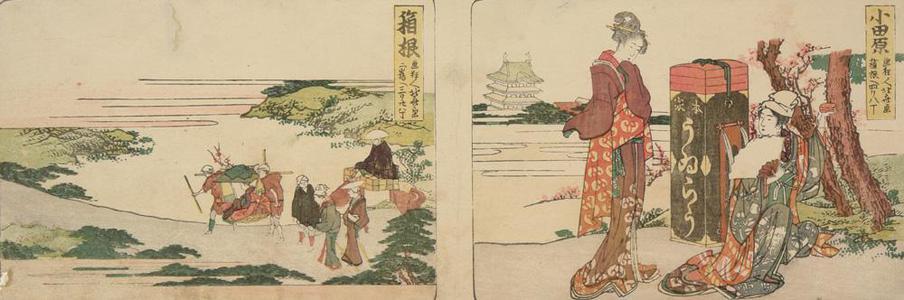 葛飾北斎: Travellers at Hakone: 2 Ri and 26 Cho to Mishima, no. 12 from a series of Stations of the Tokaido - ウィスコンシン大学マディソン校