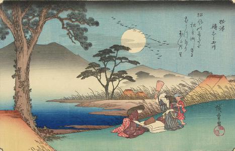 歌川広重: The Toi Tama River in Settsu Province, from the series Six Tama Rivers - ウィスコンシン大学マディソン校