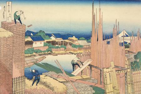 Katsushika Hokusai: The Tate River in Honjo, from the series Thirty-six Views of Mt. Fuji - University of Wisconsin-Madison