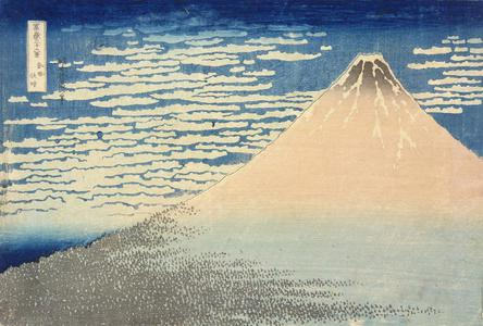 Katsushika Hokusai: South Breeze, Fine Weather ('Red Fuji'), from the series Thirty-six Views of Mt. Fuji - University of Wisconsin-Madison