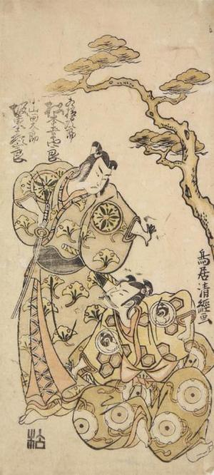 鳥居清経: The Actors Matsumoto Koshiro III and Bando Hikosaburo II as Sagami no Jiro and Oyamada Taro - ウィスコンシン大学マディソン校