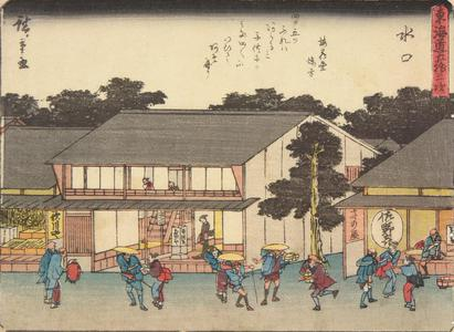 歌川広重: Minakuchi, no. 51 from the series Fifty-three Stations of the Tokaido (Sanoki Half-block Tokaido) - ウィスコンシン大学マディソン校