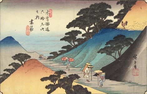 歌川広重: Tsumakago, no. 43 from the series The Sixty-nine Stations of the Kisokaido - ウィスコンシン大学マディソン校