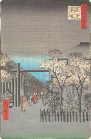 Utagawa Hiroshige: Dawn Clouds over the Licensed Quarter, no. 38 from the series One-hundred Views of Famous Places in Edo - University of Wisconsin-Madison