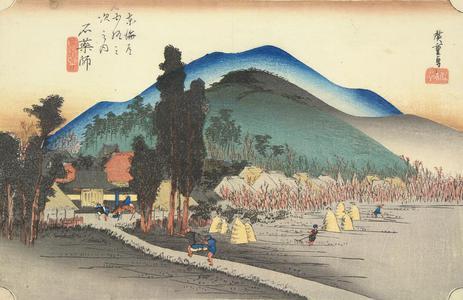 歌川広重: The Ishiyakushiji at Ishiyakushi, no. 45 from the series Fifty-three Stations of the Tokaido (Hoeido Tokaido) - ウィスコンシン大学マディソン校