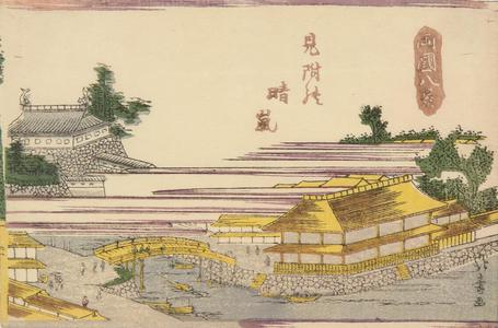 Watanabe Shotei: Haze on a Clear Day at Mitsuke, from the series Eight Views of Ryogoku - University of Wisconsin-Madison