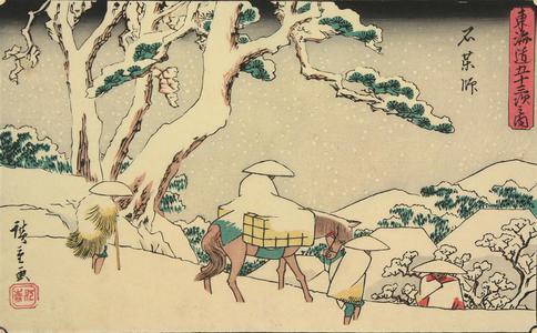 歌川広重: Ishiyakushi, no. 45 from the series Fifty-three Stations of the Tokaido (Gyosho Tokaido) - ウィスコンシン大学マディソン校