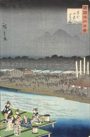 Utagawa Hiroshige II: Enjoying the Evening Cool at Shijo in Kyoto, from the series One-hundred Views of Famous Places in the Provinces - University of Wisconsin-Madison