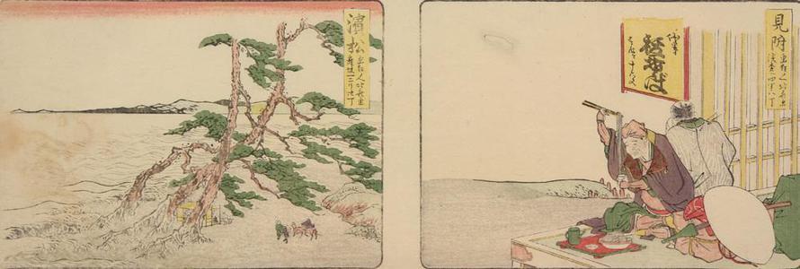 Katsushika Hokusai: Pines along the Beach at Hamamatsu: 3.83 Ri to Maizaka, no. 33 from a series of Stations of the Tokaido - University of Wisconsin-Madison
