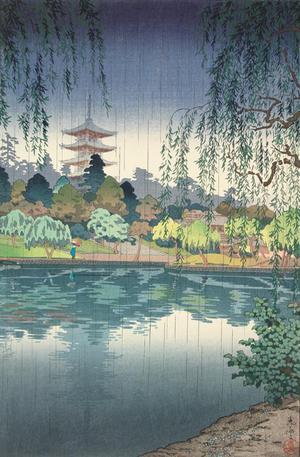 Tsuchiya Koitsu: Kofukuji Temple in Nara - University of Wisconsin-Madison