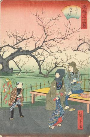 二歌川広重: The Plum Orchard at Kameido, from the series Thirty-six Views of the Eastern Capital - ウィスコンシン大学マディソン校