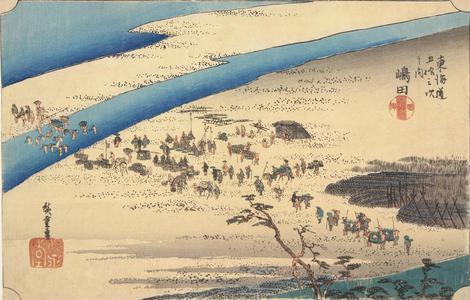 歌川広重: The Suruga Bank of the Oi River near Shimada, no. 24 from the series Fifty-three Stations of the Tokaido (Hoeido Tokaido) - ウィスコンシン大学マディソン校