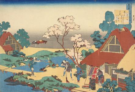 葛飾北斎: Rural Landscape with Cottages and Cherry Tree; Illustration of a Verse by Ono no Komachi, no. 8 from the series the Hyakunin Isshu as Explained by an Old Nurse - ウィスコンシン大学マディソン校