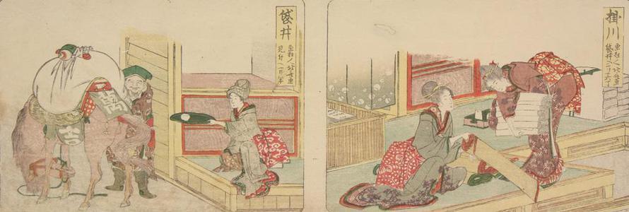 Katsushika Hokusai: The God Daikoku Stopping at a Teahouse at Fukuroi: 1.5 Ri to Mitsuke, no. 29 from a series of Stations of the Tokaido - University of Wisconsin-Madison