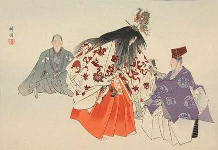 Tsukioka Kogyo: 'The Fisherman,' Ama, from the series Pictures of No Plays - University of Wisconsin-Madison