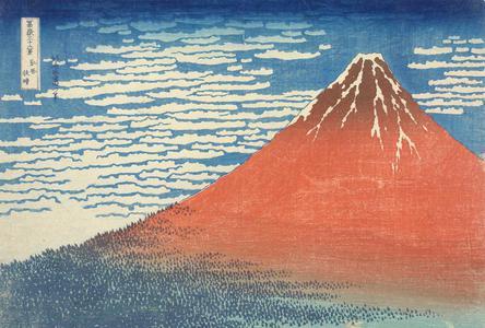 葛飾北斎: South Breeze, Fine Weather ('Red Fuji'), from the series Thirty-six Views of Mt. Fuji - ウィスコンシン大学マディソン校