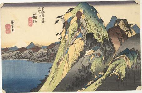 Utagawa Hiroshige: The Lake at Hakone, no. 11 from the series Fifty-three Stations of the Tokaido (Hoeido Tokaido) - University of Wisconsin-Madison