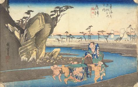 歌川広重: The Okitsu River near Okitsu, no. 18 from the series Fifty-three Stations of the Tokaido (Hoeido Tokaido) - ウィスコンシン大学マディソン校