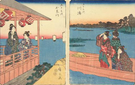 歌川広重: Kanagawa, no. 4 from the series Fifty-three Stations (Figure Tokaido) - ウィスコンシン大学マディソン校