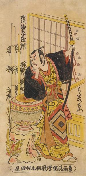 Torii Kiyonobu II: The Actor Ichikawa Ebizo II as Hata Rokurozaemon - University of Wisconsin-Madison