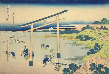 葛飾北斎: Noborito Bay, from the series Thirty-six Views of Mt. Fuji - ウィスコンシン大学マディソン校