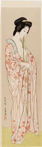 Hashiguchi Goyo: Underrobe (Nagajuban) - University of Wisconsin-Madison