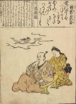 Hishikawa Morofusa: Woman Massaging a Seated Man: Illustration of a Verse by Kamakura no Udaijin, Sheet 47a from the series Pictures for the One-hundred Poems - University of Wisconsin-Madison