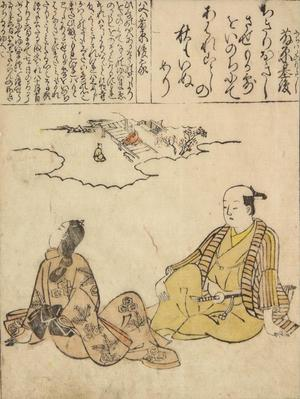 菱川師房: Seated Couple; Illustration of a Verse by Fujiwara no Mototoshi, Sheet 38a from the series Pictures for the One-hundred Poems - ウィスコンシン大学マディソン校