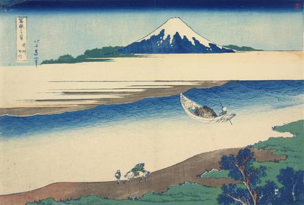 葛飾北斎: The Tama River in Musashi Province, from the series Thirty-six Views of Mt. Fuji - ウィスコンシン大学マディソン校