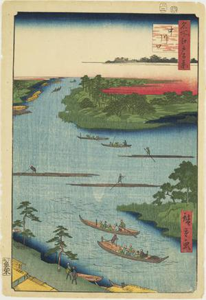 歌川広重: Mouth of the Naka River, no. 60 from the series One-hundred Views of Famous Places in Edo - ウィスコンシン大学マディソン校