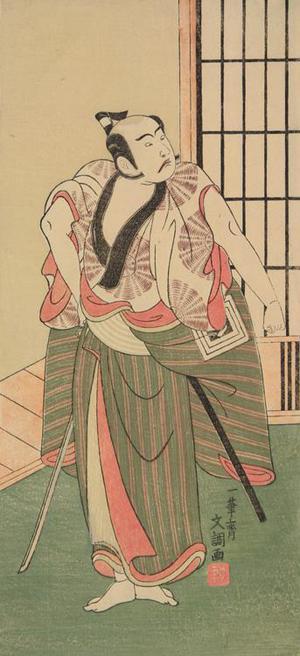 一筆斉文調: The Actor Ichikawa Yaozo II as a Townsman with a Drawn Sword - ウィスコンシン大学マディソン校