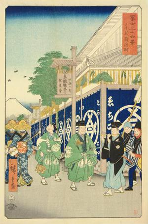 Utagawa Hiroshige: The Suruga District in the Eastern Capital, no. 2 from the series Thirty-six Views of Mt. Fuji - University of Wisconsin-Madison