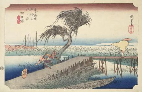 歌川広重: The Mie River near Yokkaichi, no. 44 from the series Fifty-three Stations of the Tokaido (Hoeido Tokaido) - ウィスコンシン大学マディソン校